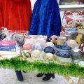Рождественская ярмарка, 2018