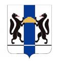Министерство труда и социального развития НСО